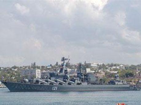 Фрегат Чорноморського флоту