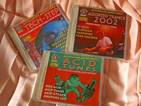 Піратські диски