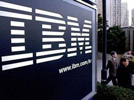 Компанія IBM займається розробкою та виготовленням інформаційних технологій
