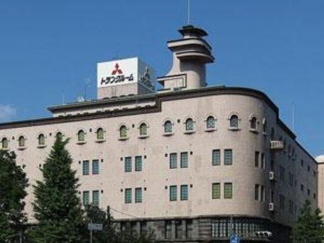 Головний офіс Mitsubishi Motors