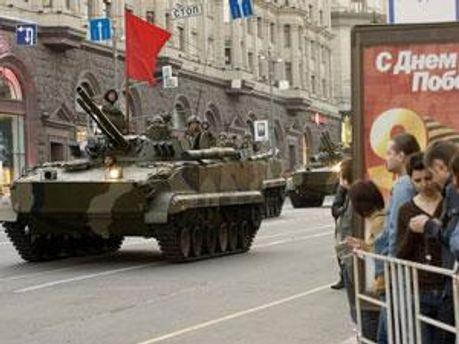 Танки у центрі Москви на 9 травня