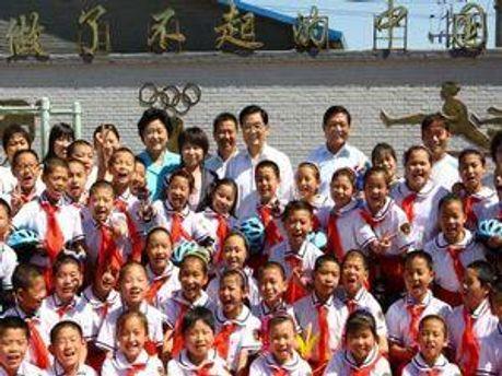 Китайські учні