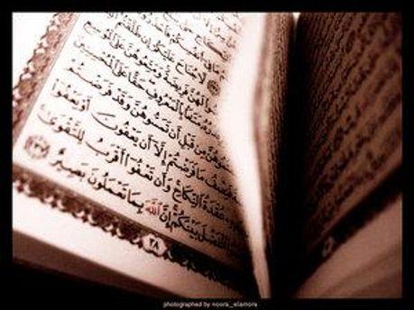 Коран зцілюватиме пацієнтів