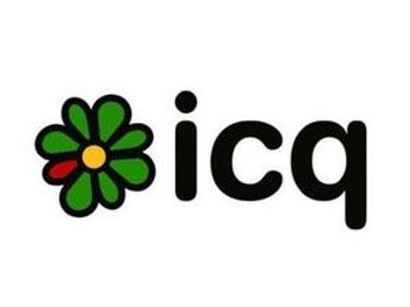 ICQ — найпопулярніший сервіс обміну миттєвими повідомленнями у СНД