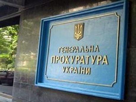 Генпрокуратура відкрила кримунальну справу щодо чиновників уряду Тимошенко