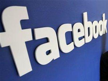 Facebook — найпопулярніша в світі соціальна мережа