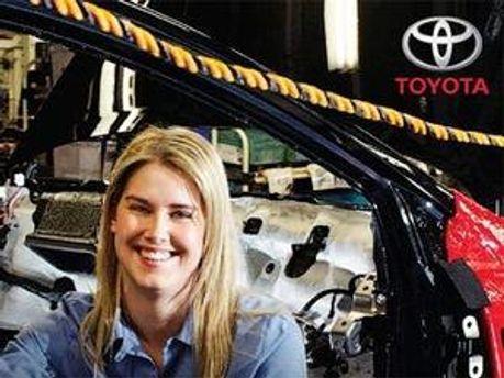 Моя Тойота — твоя Тойота