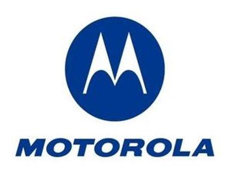В 2011 Motorola планує вивести в окрему компанію виробництво стільникових телефонів