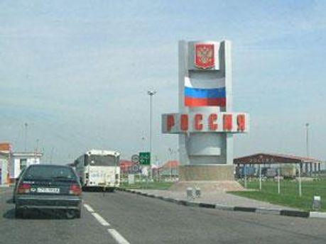 Кордон України та Росії
