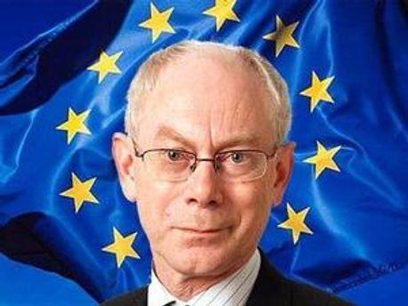 Президент ЄС Херман Ван Ромпей