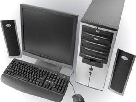 Поставки персональних комп'ютерів в світі виростуть в 2010 році на 22% і досягнуть 376 600 000 штук