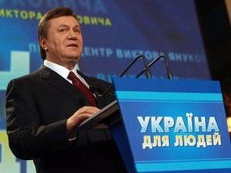 Віктор Янукович презентує свою програму під час президентської кампанії