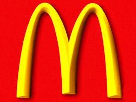 Всесвітньовідома компанія McDonald's