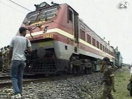 Потяг, який зазнав катастрофи