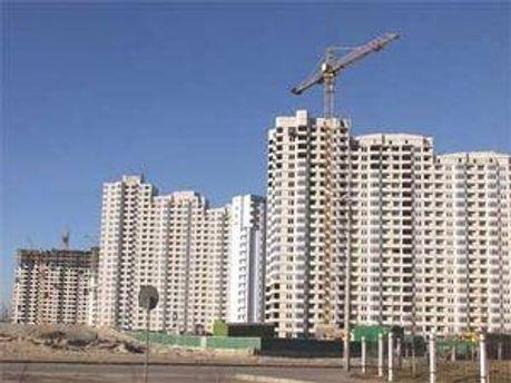 Ціни на житло в Україні спадають