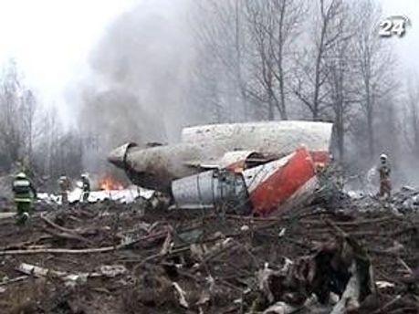 Кадри з катастрофи президентського Ту-154