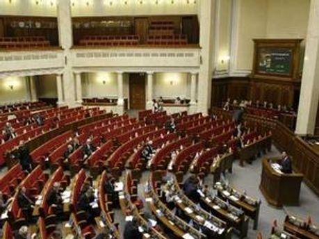 Сесійна зала парламенту України