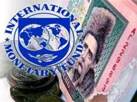 Мiсiя Мiжнародного валютного фонду (МВФ)