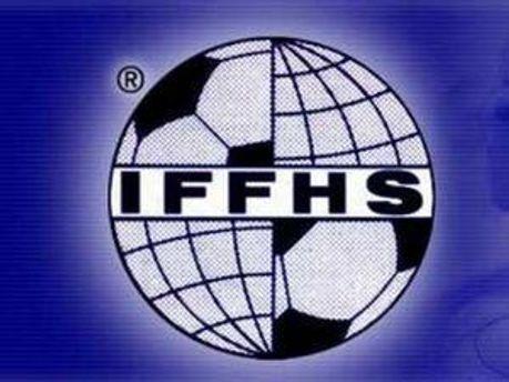 IFFHS оприлюднила новий рейтинг
