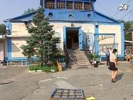 Свято-Покровська церква, у якій стався вибух