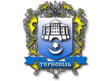 Відтепер Тернопіль — місто-супутник до Євро-2012