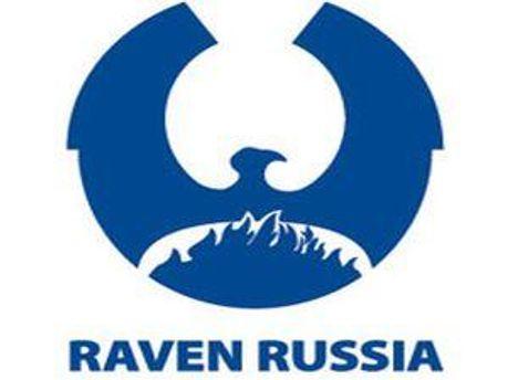 Компанія Raven Russia