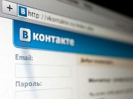 Соціальну мережу Вконтакті звинувачують у незаконному використанні контенту