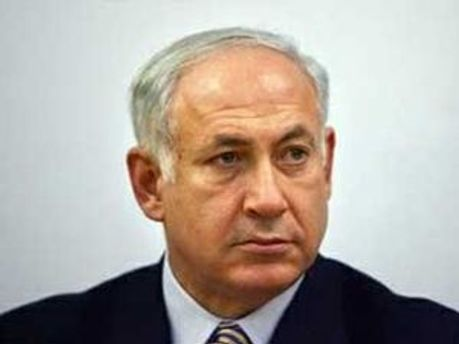 Прем'єр-міністр Ізраїлю Біньямін Нетаньяху