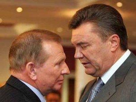 Віктор Янукович та Леонід Кучма