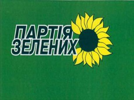 Партія зелених
