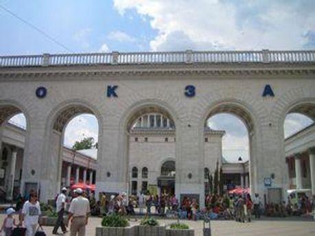 Сімферопільський вокзал