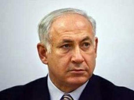 Прем'єр-міністр Ізраїлю Беньямін Нетаньяху