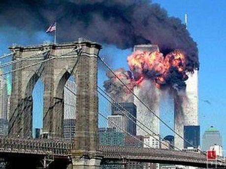 Нью-Йорк. Теракт 11 вересня