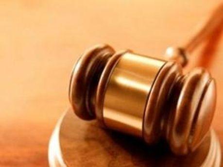 Судді вирішили що взяття під варту буде неефективним