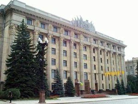 Будівля Харківської ОДА