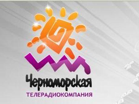 Логотип Чорноморської ТРК