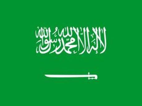 У судочинстві Саудівської Аравії передбачене покарання за принципом