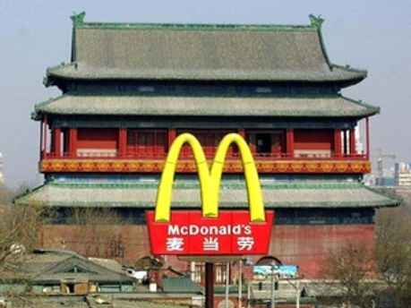 Випуском облігацій McDonald's хоче посилити свої позиції на китайському ринку