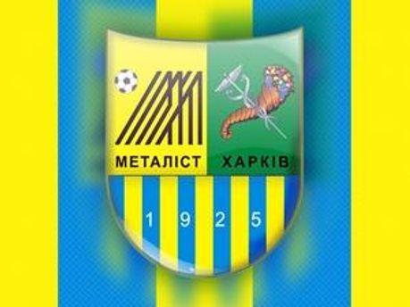 Емблема клубу