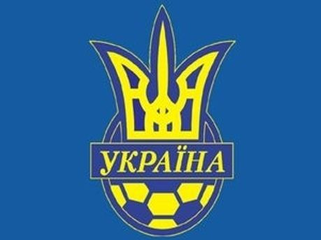 Матч Україна - Чилі відбудеться в Києві
