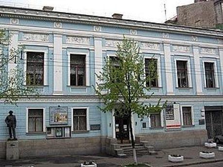 Відтепер це — Національний  музей російського мистецтва