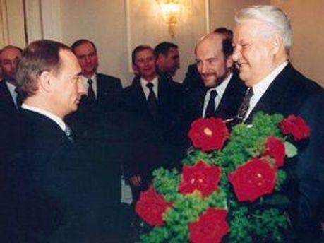 Путін та Єльцин