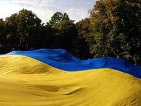 У Тернополі розгорнули найдовший флаг