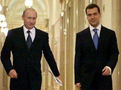 Путін та Медведєв