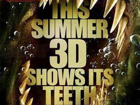 Постер до фільм