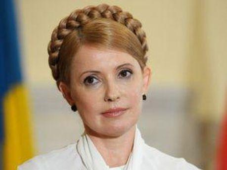 Юлія Тимошенко чекає на результати аудиту