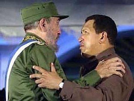 Фідель Кастро і Уго Чавес