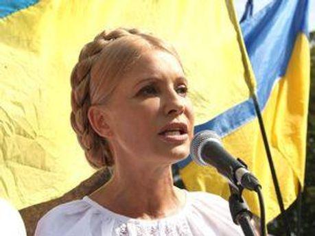 Новий вигляд Тимошенко