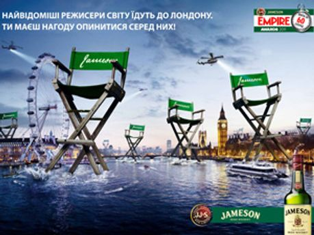 Український етап кіно-конкурсу Jameson Empire Awards наближається до завершення.