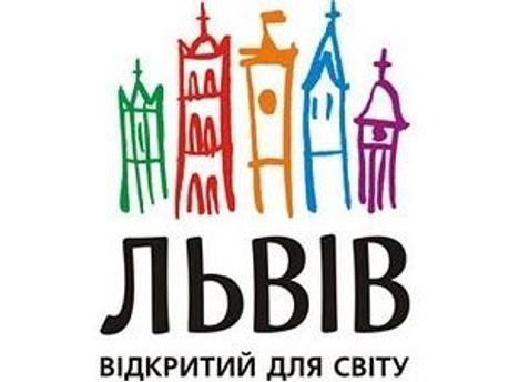 У Львові ввели туристичний збір